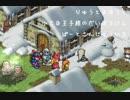 【ポポロクロイス物語】龍と魔法と小さな王子様の大冒険Part.31【実況】