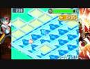 ロックッキー☆マンエグゼ 電脳獣と化した先輩.exe#3