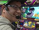 S-1 GRAND PRIX #478 【無料サンプル】