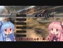 【Kenshi】早口姉妹のKenshi初見プレイpart2【VOICEROID】