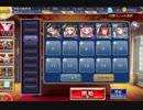 千年戦争アイギス ダークエルフの女王☆4 thumbnail