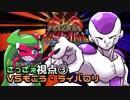 【vsもこう・決勝戦】アマージョ様におまかせ!Z~ウルトラTB編③~ thumbnail