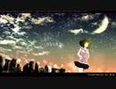 【GUMI x スカ】ひとりたび【オリジナル曲】