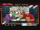 いい大人達の生ラジオ! 第11回('17/12) 再録 part1
