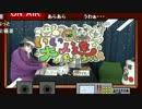 いい大人達の生ラジオ! 第11回('17/12) 再録 part4