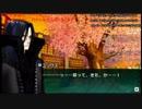 [生放送切り抜き]Fate/EXTRA CCC #51
