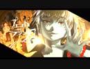 第30位:【MMD鬼徹】プロトディスコ【モーション配布】+ガキ使劇場 thumbnail