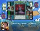 【まどか】Magia&Witch第16話(後編Bパート)【遊戯王】