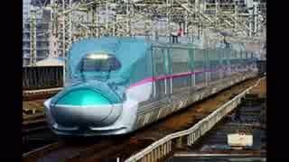 東北新幹線 発車メロディ集 (旧メロディ仙台駅のみ有)2017年12月現在