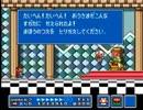 マリオ3(縛りプレイ)をやるよ!Part12