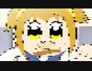 【声真似用】ポプテピピック #01 の台詞だけ消してみた【吹替用】