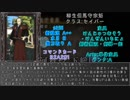 [Fate/GO]サーヴァント性能解説 1.5部編 2