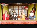 けものフレンズ げーむぎゃらりー #3放送 12/25
