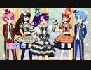【プリパラ】みんなのプリパラメドレー vol.2(シオンリボンアイドル)