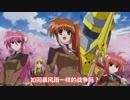 【魔法少女リリカルなのは】少佐の講演  HELLSING OVA 【bilibili搬运】