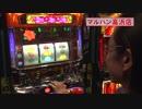シータイム第119回[by ARROWS-SCREEN]