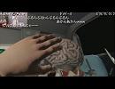 NGC『VR』生放送 第5回 1/3