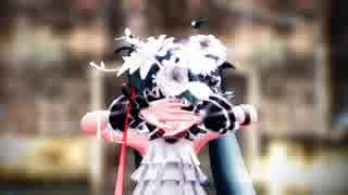 【MMD】アンノウン・マザーグース[カメラ配布]