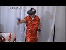 NGC『VR』生放送 第6回 2/2