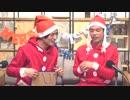 【チャンネル会員特典】「昭和のニオイチャンネル」第7回本放送・クリスマススペシャル!