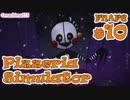 【実況】今度はピザ屋を経営!『FNAF6 - Freddy Fazbear's Pizzeria Simulator』 #10