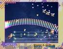 魔理沙と霊夢のクッキー☆シューティング Stage3(魔理沙編)