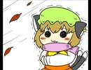 第13位:ちぇんちぇんミニ東方その406 thumbnail