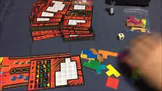 フクハナのボードゲーム紹介 No.220『ウボンゴ』