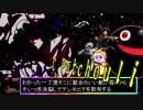 【MUGEN】凶悪キャラオンリー!狂中位タッグサバイバル!Part14(D-2)