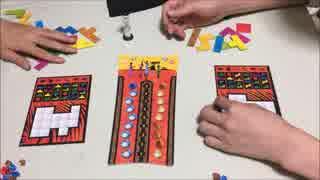 フクハナのボードゲーム対決『ウボンゴ』