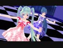 【MMD】アンノウン・マザーグース【初音ミク】