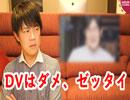 経済評論家の三橋貴明氏逮捕は財務省の陰謀?