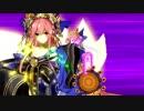 Fate/Grand Order 宝具のBGMを変えてみた part36