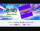 【DTX】James Franco / Polyphia