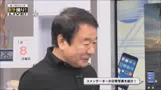 宋美齢辺りが、東京裁判史観の出発点なのかな?