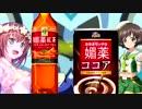 69マンSEエックス ゼERO 激突!おっぱいバトル!29