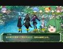 剣の国の魔法戦士チルノ4-12【ソード・ワールドRPG完全版】