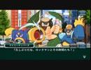 スーパーロボット大戦X-Ω [スパクロ] ロックマン 参戦イベント [実況]