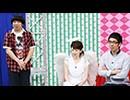 ゴッドタン #10 今後使いたいのは誰だ!?ヒム子のアイドル性格チェック~木口亜矢・さとう里香編~