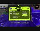 【スプラトゥーン2】プラコラカンスト勢のコメント返信動画 35.5