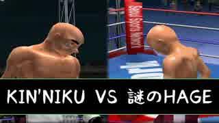 【はじめの一歩2】世界最強のボクサーをつくる!【実況】Part9