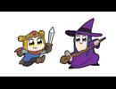 ポプテピピック #2 「異次元遊戯 ヴァンヴー」 thumbnail