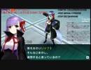 [生放送切り抜き]Fate/EXTRA CCC #53