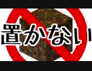【Minecraft】二人で何も置かずにエンダードラゴン倒すよ!Part12【実況】