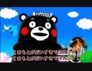 【MHST】オトモン絆技ムービー集 追加DLC