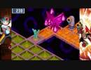 第61位:ロックッキー☆マンエグゼ 電脳獣と化した先輩.exe#4-1 thumbnail