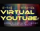 【GUMI乃介】ばーちゃるガマの油売りVirtualFrogOilSelling オリジナル曲