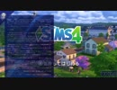 [PS4] キャリアアップ③:バージョン1.03 . 004-1 [Sims4] (023)