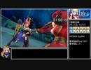 【再走】Fate/EXTRA RTA 玉藻チャート 6:52:02 Part2