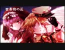 【巡音ルカV4X】世界樹の花【オリジナル】